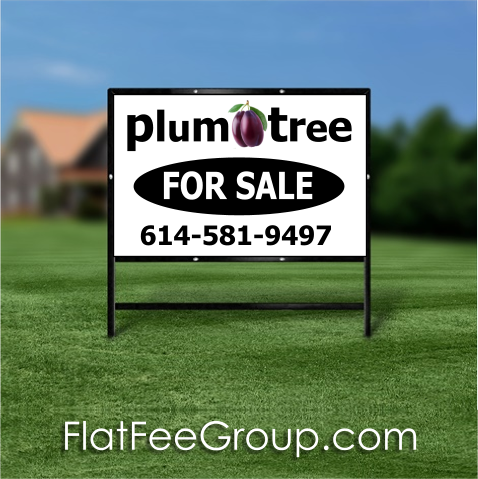 Ohio Real Estate Sign